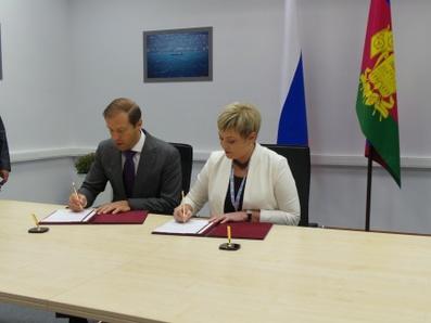 Ковтун подписала соглашение с Министерством промышленности и торговли России