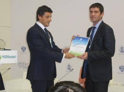 В Москве начал работу форум по энергоэффективности и энергосбережению