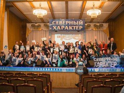 Международный кинофестиваль «Северный характер» открывается в Мурманске 27 ноября