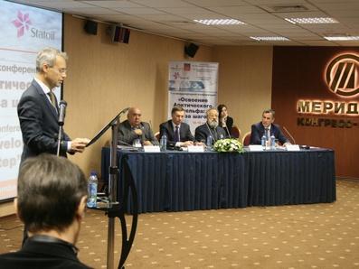 На бирже контактов международной конференции состоялось 35 деловых встреч