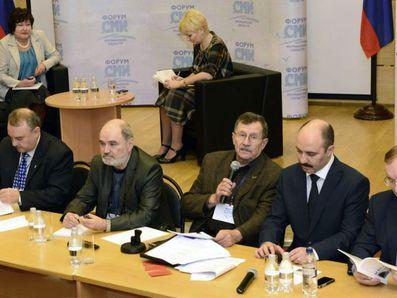 На Форуме СМИ прошла конференция областного Союза журналистов России